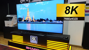 Sharp 8K tv monitor screen professional